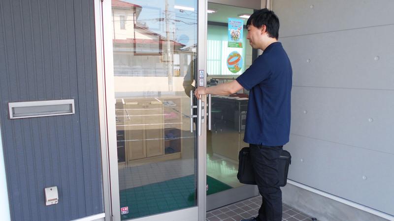 service-kyotakukaigo