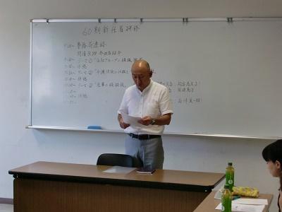 平成29年度新任者研修を開催しました