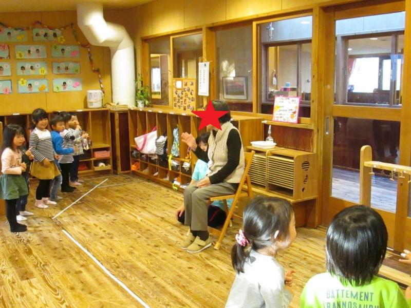 須賀川支店:丸光デイサービス『保育園へ訪問』