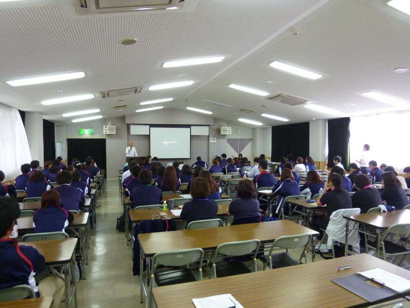 9月16日 全体研修会 開催