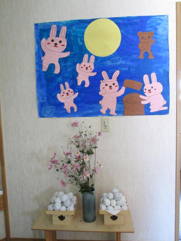 須賀川支店:丸光デイサービス『お月見と壁絵』